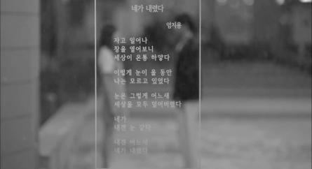 이상윤에게 내린 이성경 '온통 최미카♥' 멈추고 싶은 순간- 어바웃타임 5화.mp4_snapshot_01.54